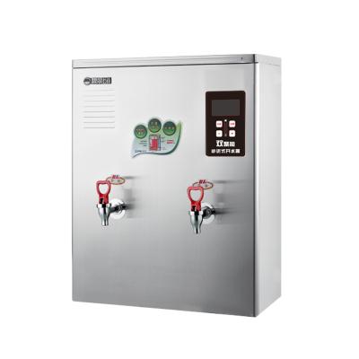 商用饮水器 商用开水机 多人净水机 开水器JO-K60C
