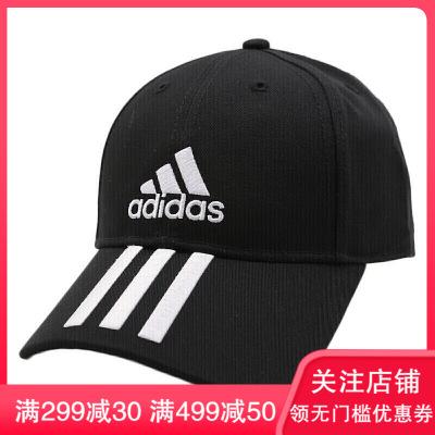 Adidas阿迪達斯男帽女帽2019新款男女運動帽休閑輕便鴨舌帽遮陽帽DU0196 C