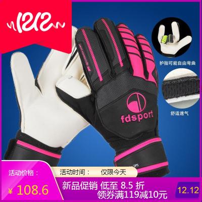 新款力盾足球守员手套乳胶带护指足球手套开孔透气将手套