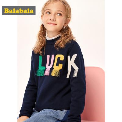 【1件5折】巴拉巴拉童装儿童毛衣女童针织衫秋冬中大童纯棉洋气百搭白色毛衫