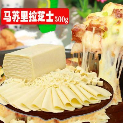 马苏里拉奶酪芝士块披萨焗饭拉丝热狗棒烘焙原料500克 500g