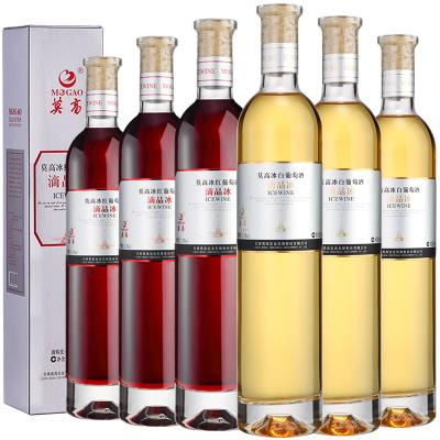 【陳釀3年】莫高冰葡萄酒冰酒甜型甜紅酒500ml滴晶白葡萄紅酒整箱