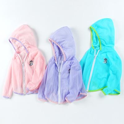 兒童戶外防曬衣夏季新款童裝男女童透氣輕薄外套防曬服兒童