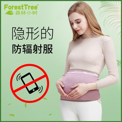孕婦防輻射服孕婦裝福射衣服女正品內穿肚兜上班族懷孕期放射電腦