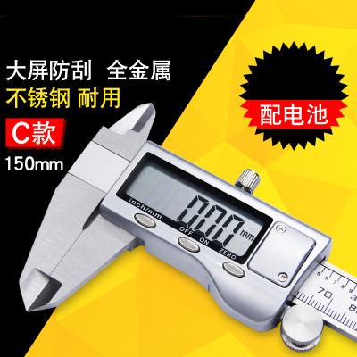 游標卡尺不銹鋼高精度數顯卡尺古達電子數字防水防油卡尺 C【全金屬】150mm+送電池