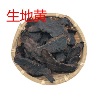 【買1送1共1公斤】材店鋪河南生地500克共兩包非熟地