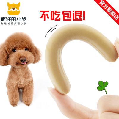 瘋狂的小狗 狗零食狗狗火腿腸混合口味60根 泰迪寵物食品幼犬成犬貓咪訓練獎勵香腸