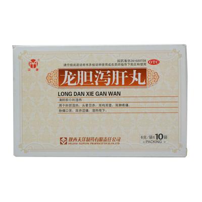 漢源 龍膽瀉肝丸(水丸) 6g*10袋/盒肝損傷 清肝利膽濕熱口苦目赤