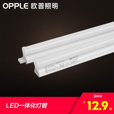 欧普照明LED灯管T5一体化全套超亮日光灯