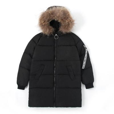男女童羽絨服2019新款冬裝中長款保暖服兩件套洋氣兒童加厚款外套