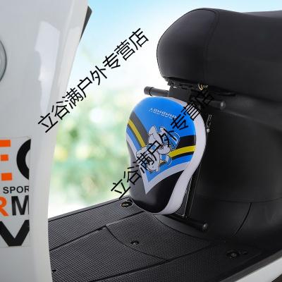 电动摩托车儿童坐椅子前置可折叠电瓶车电摩踏板车宝宝安全座椅子
