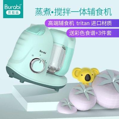 貝拉比嬰兒輔食機寶寶多功能蒸煮攪拌一體機自動輔食料理機研磨器