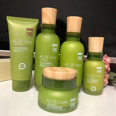 蘆薈巨補水護膚套裝保濕嫩膚植物護膚品學生孕婦可用護膚品 禮盒裝五件套
