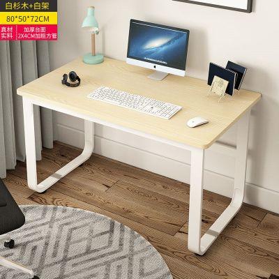 佳家林 電腦桌 簡易 臺式電腦桌 書桌 簡約電腦桌 家用學習書桌 辦公桌子