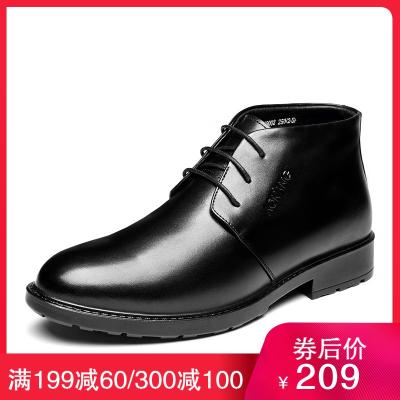 奧康(AOKANG)男士棉鞋冬季加絨保暖商務高幫皮鞋防滑大碼系帶牛皮棉鞋子