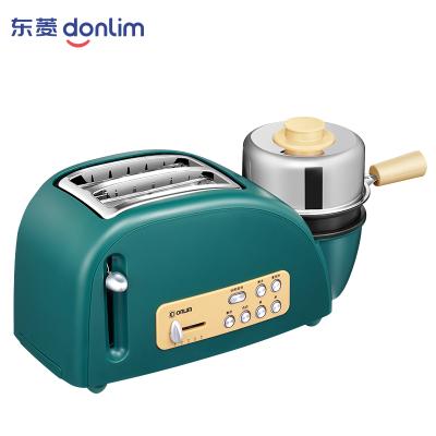 东菱(Donlim)多士炉DL-8009烤面包机家用2片吐司机早餐机酸奶热奶蒸煎煮烙