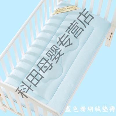 婴儿床褥子宝宝被褥床褥珊瑚绒可洗儿童床垫被褥子垫儿小褥子应学乐 蓝色珊瑚绒床褥 110*64