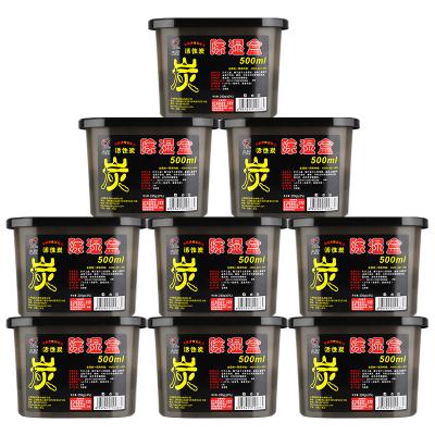能臣除濕盒無味活性炭房間吸濕袋衣柜干燥劑國產室內防霉防潮除濕劑9盒裝