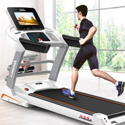 立久佳(LIJIUJIA)家用跑步机折叠智能室内大型运动健身器材 680