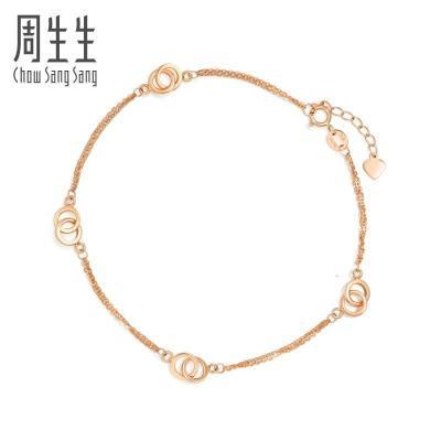 周生生(CHOW SANG SANG)珠寶飾品18K紅色黃金腳鏈女款89899M定價
