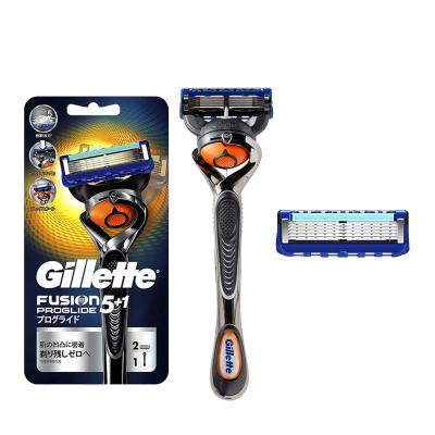 吉列(GILLETTE) 鋒隱5致順 5+1層刀片 清爽手動剃須刀刮胡刀 1個刀架+2個刀頭 橙色