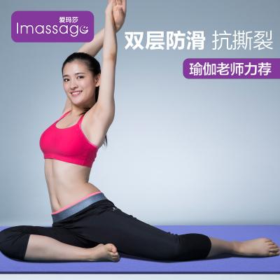 爱玛莎tpe瑜伽垫女加宽加厚初学者运动瑜珈毯子加长防滑健身三件套