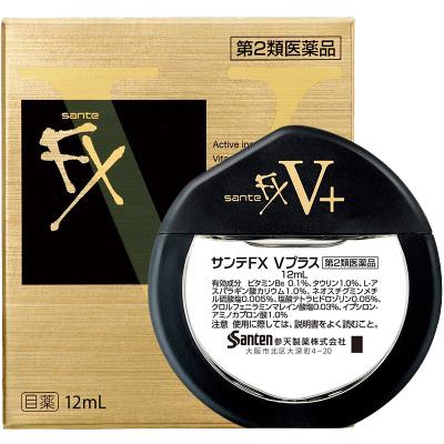 日本进口 参天(SANTEN-FX)fx V+金色眼药水12ml 缓解眼疲劳 参天制药滴眼液 眼干眼涩 清凉度5+