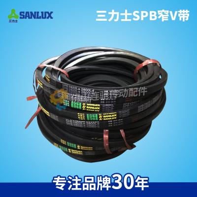 三力士三角带耐油窄V带SPB1180/SPB1198/SPB1228/SP 三力士SPB 1202 La 1180 Ld