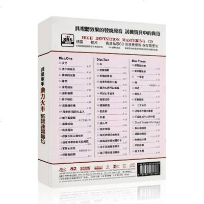 動力火車專輯cd 華語經典流行搖滾歌曲 無損汽車載cd光盤碟片