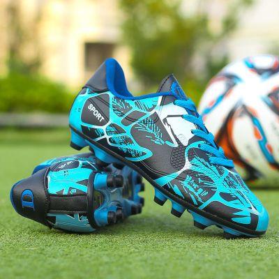 足球鞋男女兒童成人碎釘長釘人造草地小學生青少年防滑訓練鞋 臻依緣