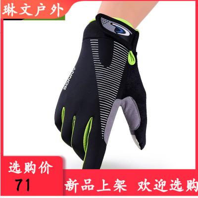手套男春秋夏季戶外騎自行車薄款透氣防滑全指登山騎行運動手套女商品有多個顏色,尺寸,規格,拍下備注規格或聯系在線客服