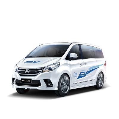 上汽大通MAXUS EG10 500元定金享驚喜車主禮包