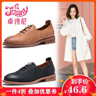 卓詩尼春季新款小皮鞋學生鞋圓頭中跟系帶單鞋女鞋112820121