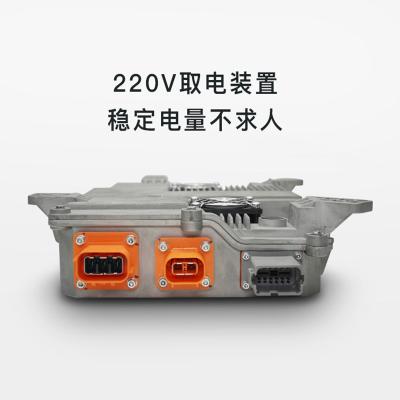寶駿新能源汽車E200 220v取電裝置/逆變器