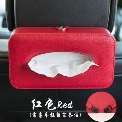 車用品紙巾抽扶手箱餐巾紙固定車載紙巾盒布藝車內飾汽車紙抽用品(綁帶紅色)