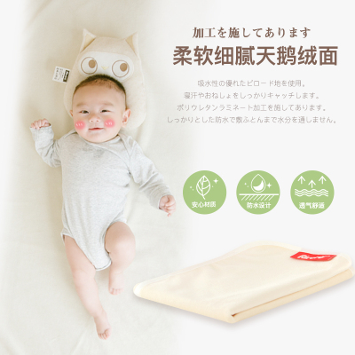 Faroro日本婴儿隔尿垫夏防水透气 纯棉 宝宝婴童隔尿床垫用品 尿布巾S号