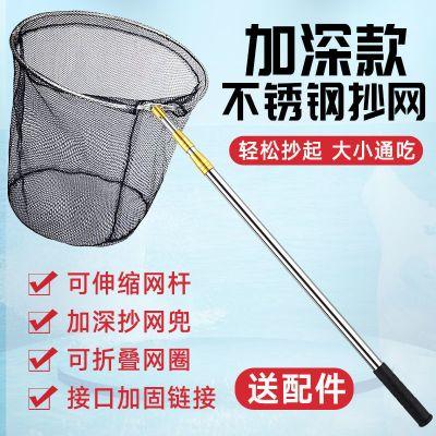 不銹鋼抄網撈魚網抄網桿自由伸縮桿抄網全套抄網頭漁具用品抄魚桿 莎丞