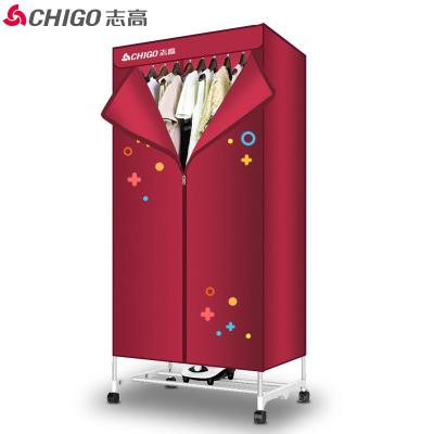 志高(CHIGO)干衣机ZG09D-JL10