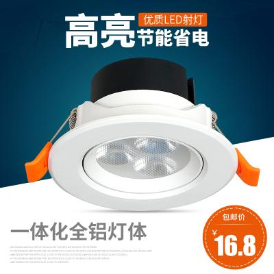 七只螞蟻 其他led筒燈3公分75開孔天花燈超薄嵌入式面板走廊桶洞燈牛眼燈孔燈筒燈射燈