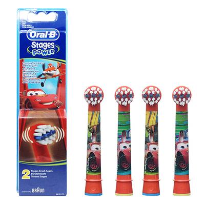 【柔軟刷毛】博朗(BRAUN)歐樂B EB10-4兒童電動牙刷替換刷頭 4只裝隨機發