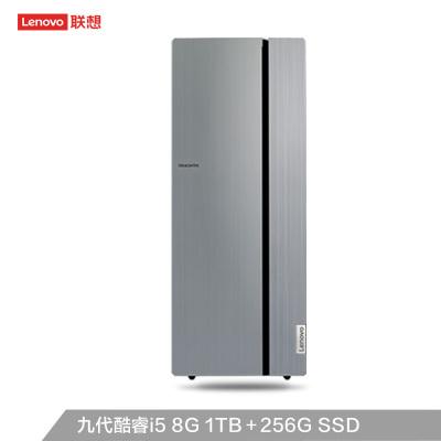 聯想(Lenovo)天逸510Pro九代酷睿高性能 商務家用高效辦公學習分體機臺式電腦主機 (I5-9400F 8G 1T+256GB 獨顯 ) 單主機