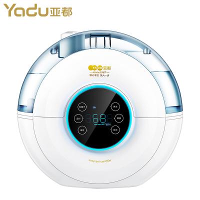亞都(YADU)SCK-E050 加濕器 家用 臥室 辦公室 靜音 4L大容量水箱 負離子釋放 智能恒加濕系統無輻射