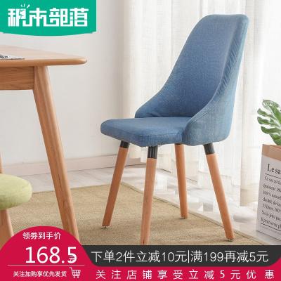 積木部落 靠背椅子北歐家用成人書桌椅簡約創意凳子餐廳實木餐椅