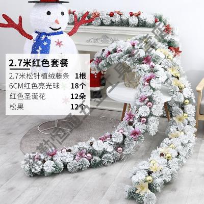 圣诞节装饰藤条白色植绒酒店商场头楼梯扶手装饰品松枝藤条套餐 2.7米松针植绒红色套餐