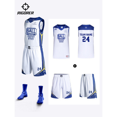 准者篮球服套装大学生比赛训练球队服吸汗透气定制印号球衣