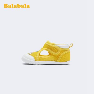 巴拉巴拉官方童鞋嬰兒學步鞋透氣網眼寶寶不掉鞋2020年夏季新款潮