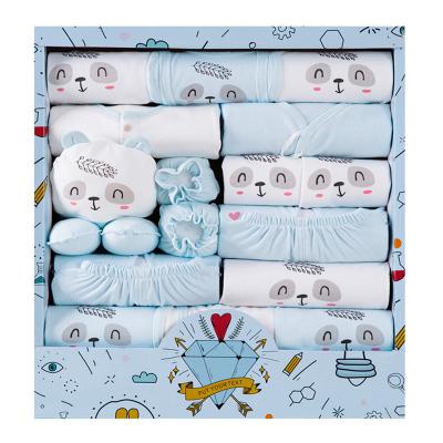 班杰威爾新生兒禮盒純棉嬰兒衣服套裝秋冬剛出生初生滿月禮物寶寶用品大全