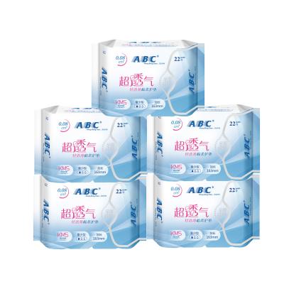 ABC超級薄棉柔護墊110片K22*5包
