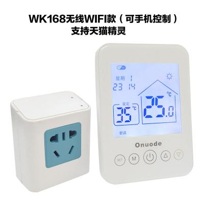 壁挂炉温控器有线无线温控器手机远程控