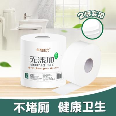 幸福陽光 大盤紙 商務系列 2層240米12卷 有芯卷紙 衛生紙 廁所用紙 (整箱銷售)